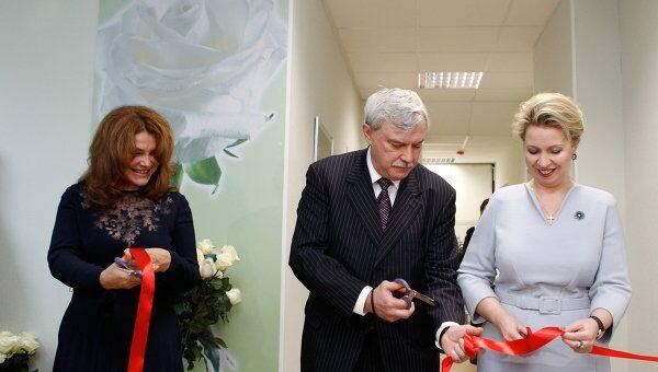Светлана  Медведева открыла первый в России благотворительный медцентр диагностики для женщин