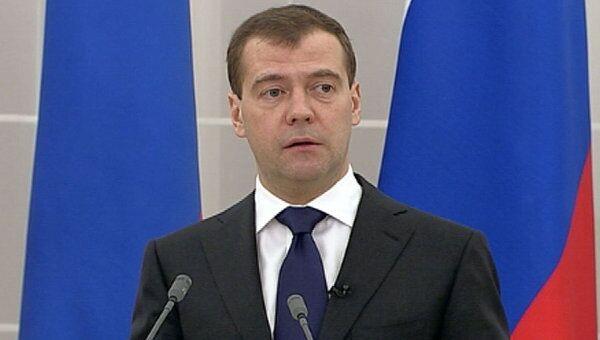 Медведев объяснил, почему в России назрела новая политическая система