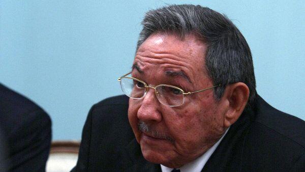 Рауль Кастро. Архив