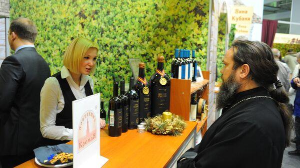 Фестиваль вин в Краснодаре
