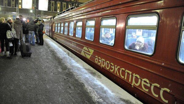 Прибытие аэроэкспресса из Домодедово на Павелецкий вокзал