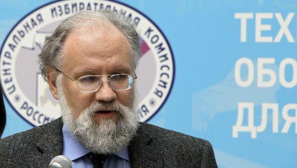 ЦИК РФ опроверг утверждения, что он не рассматривает жалобы на выборы