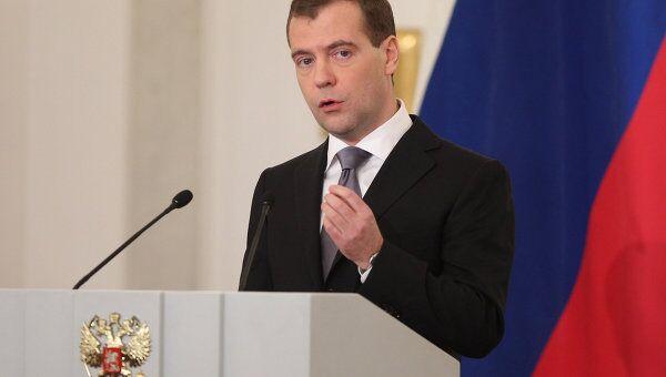 Ежегодное послание президента Дмитрия Медведева Федеральному Собранию РФ