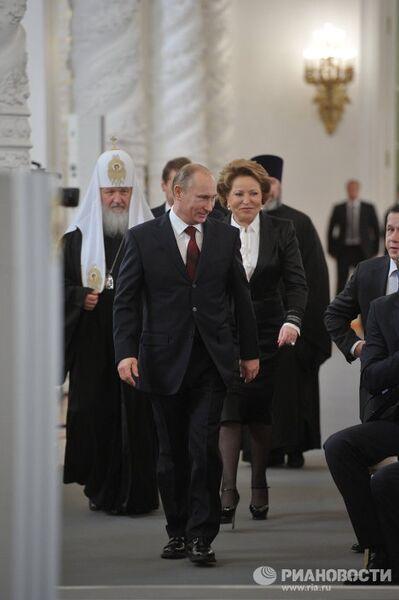 Обращение президента РФ Д.А. Медведева к Федеральному собранию