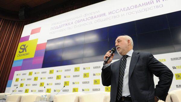 Глава фонда Сколково Виктор Вексельберг . Архивное фото