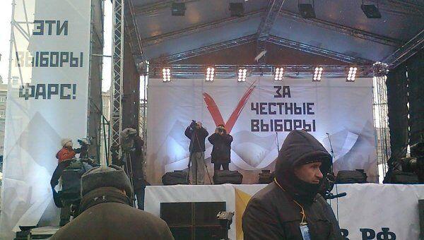 24 дек митинг кусова