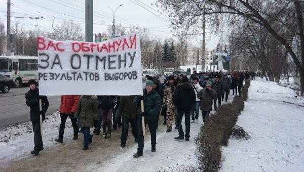 Акции оппозиции в регионах 24 декабря  Липецк