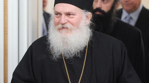 Игумен Ватопедского монастыря Ефрем. Архив
