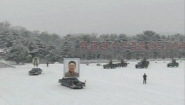 Церемония похорон лидера КНДР Ким Чен Ира в Пхеньяне