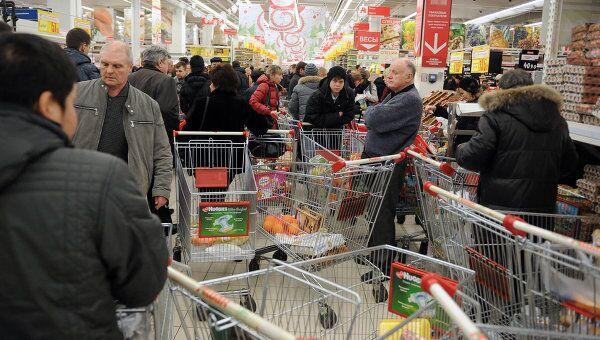 Работа гипермаркетов