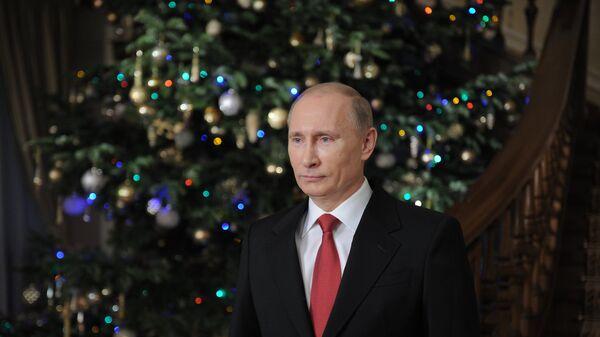 Владимир Путин поздравляет россиян с наступающим Новым годом