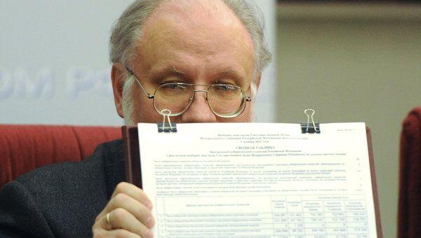Глава Центральной избирательной комиссии Владимир Чуров. Архив