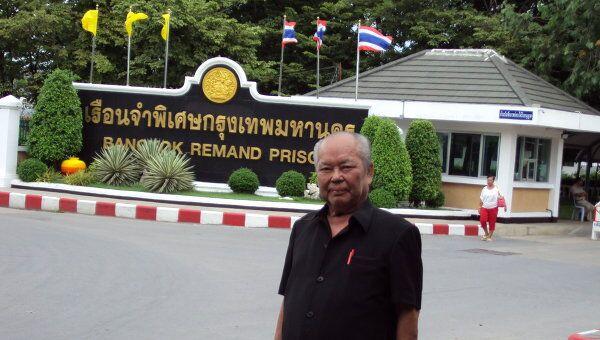 Тайский адвокат Виктора Бута Лак Нитиват Вичан