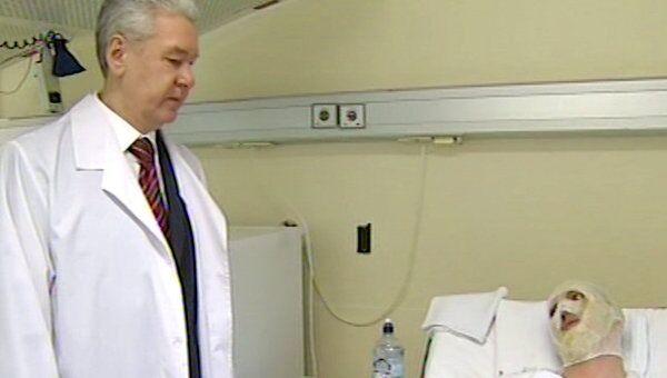 Собянин навестил в больнице выживших при взрыве в ресторане Москвы