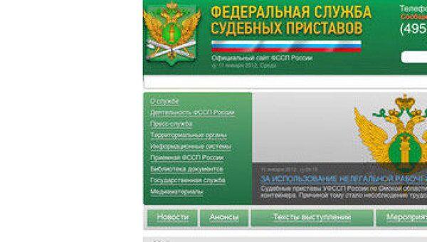 мгновенный займ на карту онлайн украина