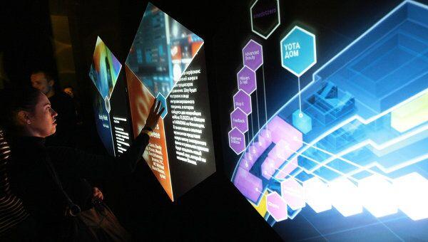 Международный фестиваль аудиовизуального искусства Yota Space