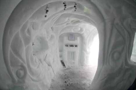 В московском парке Сокольники открылся ледовый городок