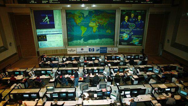 Центр управления космическими полетами. Архив
