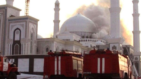 Пожар в крупнейшей мечети Центральной Азии. Видео с места ЧП