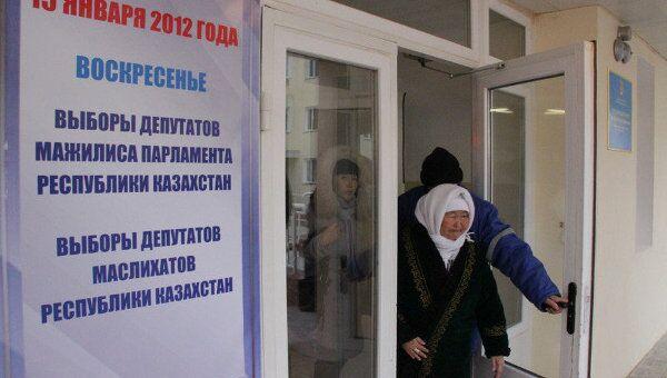 Выборы в казахстанском Жанаозене