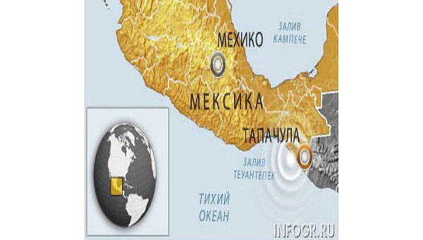 Землетрясение магнитудой 6,2 произошло у побережья Мексики