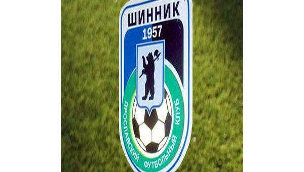 ФК Шинник