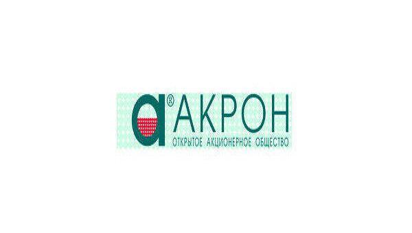 Группа Акрон в 2011 году увеличила выпуск товарной продукции на 4,9%