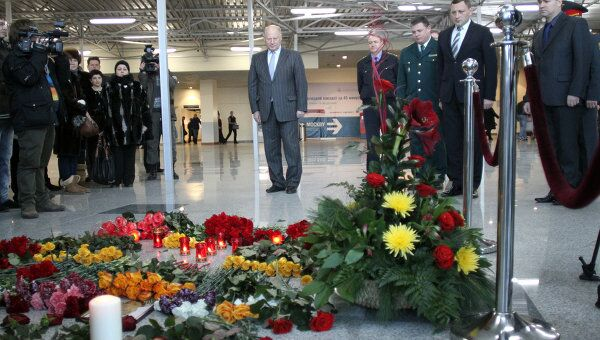 Годовщина взрыва в аэропорту Домодедово