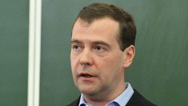 Встреча Д. Медведева со студентами журфака МГУ.