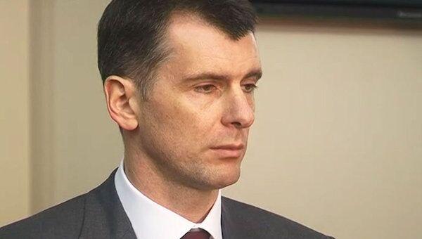 Прохоров объявил, что будет бороться с думскими старцами