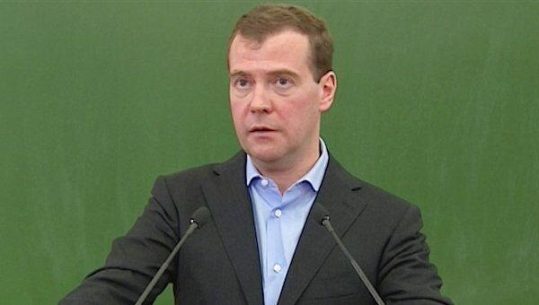 Второй визит Медведева на журфак: разговор без запретных тем