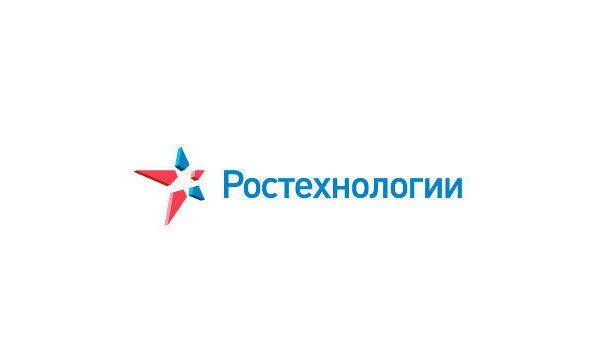 Сделка по покупке Ростехнологиями акций КАМАЗа будет закрыта в июне