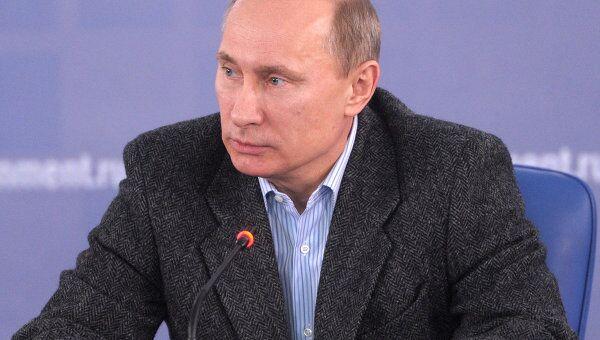 Премьер-министр РФ В.Путин провел заседание Правительственной комиссии по высоким технологиям и инновациям