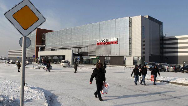 Открытие выставочного центра Новосибирск Экспоцентр