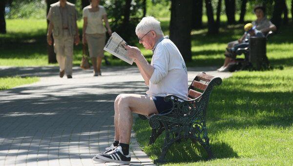 Сенаторы обсудят закон о пособиях пенсионерам с советским стажем