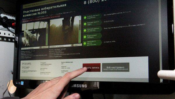 Установка веб-камер на избирательном участке. Архив