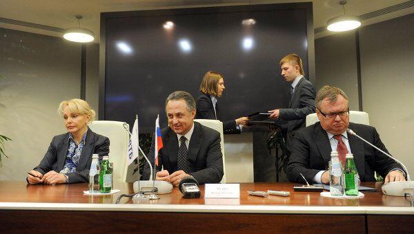 Подписание кредитного соглашения между Ланта-тур Вояж и ВТБ