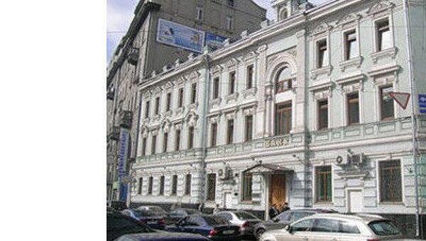 Центральный офис Мособлбанка. Архивное фото
