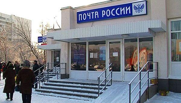 Оперативники ведут следствие в ограбленном на 7 млн почтовом отделении
