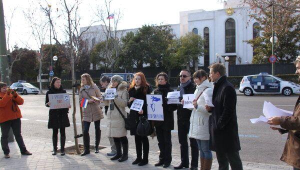 Митинг За честные выборы в РФ в Мадриде