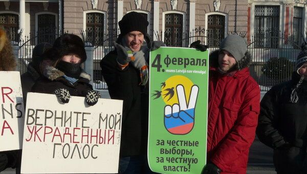 Как граждане Латвии требовали честных выборов в России