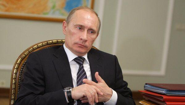 Глава правительства России Владимир Путин. Архив