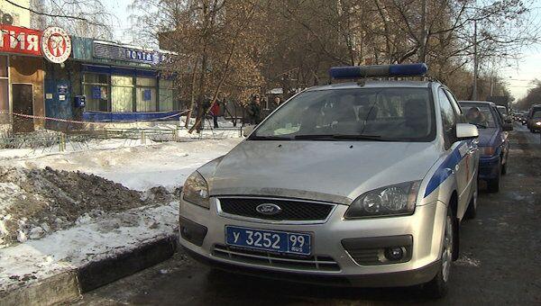 Здание ограбленной почты в Москве оцеплено полицией. Видео с места ЧП