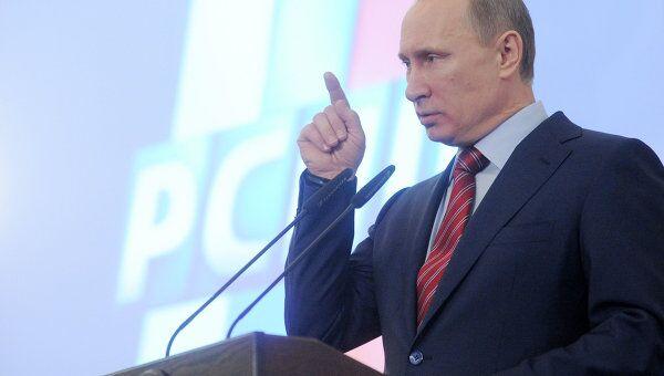 Владимир Путин на XIX съезде РСПП в Москве