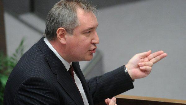 Парламентские слушания в Совете Федерации РФ
