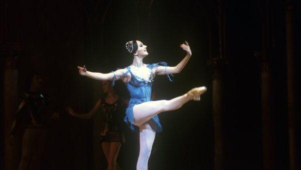 Балет Любовью за любовь