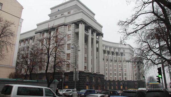 Кабинет министров Украины. Архивное фото