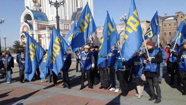 Митинг Хабаровск ЛДПР репортер