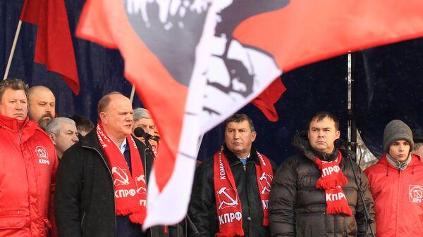 Митинг КПРФ на Театральной площади