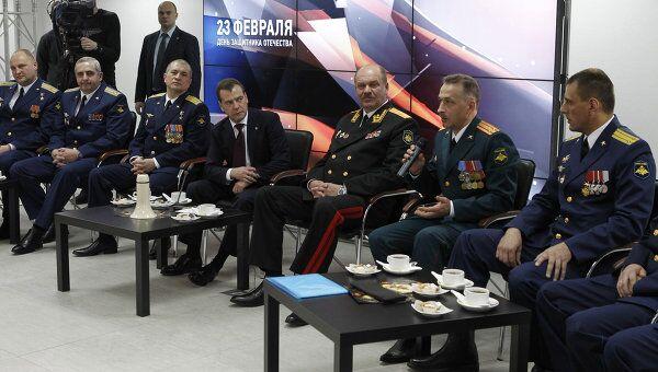 Встреча Д.Медведева с ветеранами боевых действий и съемочной группой фильма Август. Восьмого